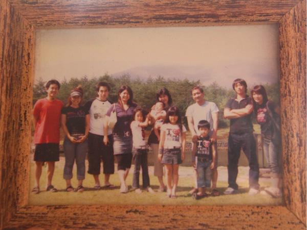 Família Ogawa no Japão