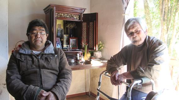 Naoki e Wataru Ogawa